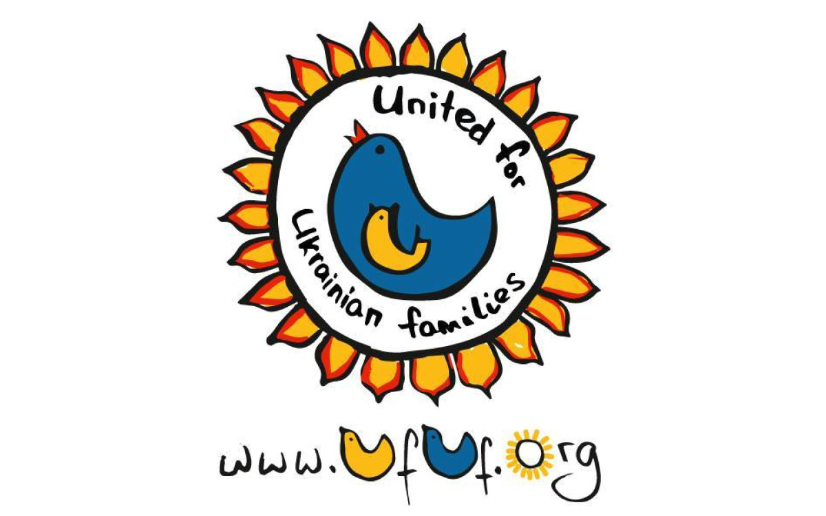 Наши Британские партнеры и друзья United for Ukrainian Families и их благотворительные инициативы