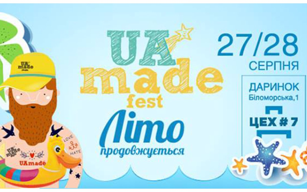 See you at the festival great shopping and great discounts!