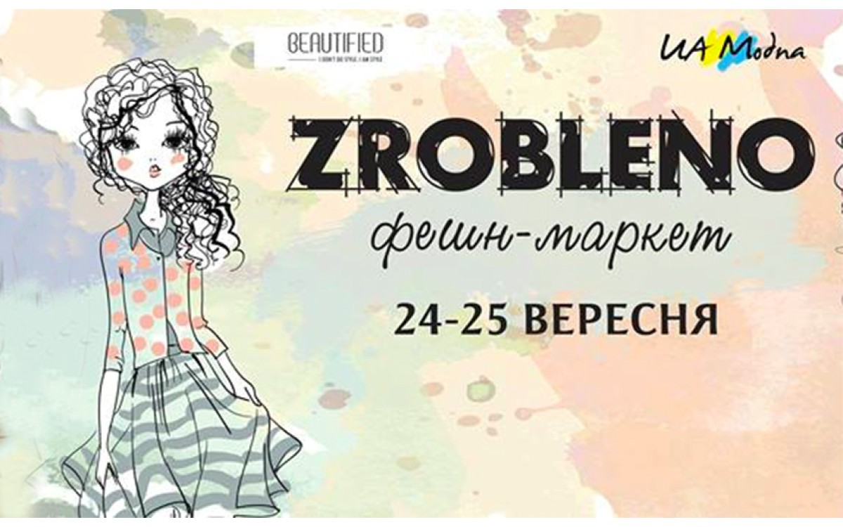 ZROBLENO for autumn, made for you!